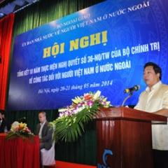 Hội nghị tổng kết 10 năm thự hiện nghị quyết 36-NQ/TW